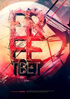 1_free_tibet.jpg